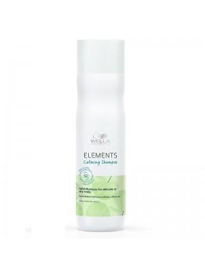 Успокояващ шампоан за чувствителен скалп- Wella Elements Calming Shampoo 250ml