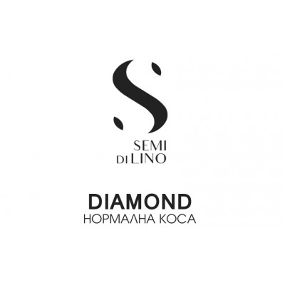 Серия SDL Diamond НОРМАЛНА КОСА