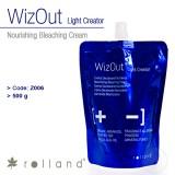 Професионален обезцветяващ крем Wiz Out 500 гр.